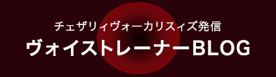 tomoko公式ブログ